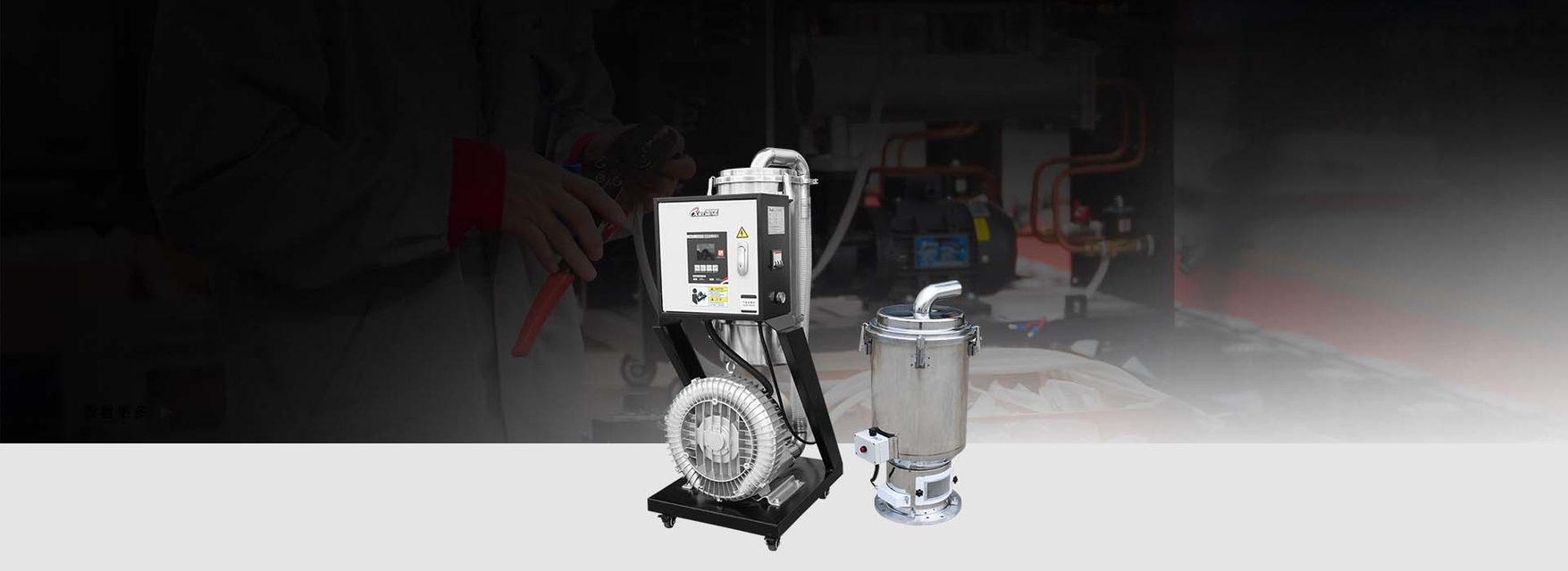 high power vacuum hopper loader